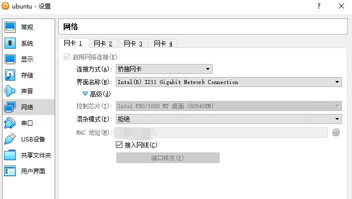 VirtualBox-Bridge-Network.jpg