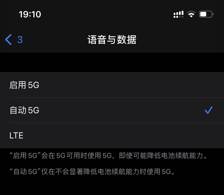 3HK_IOS_ROAMING_5G.jpg